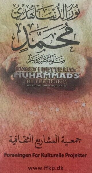 Lyset I dette liv, Muhammads retledning