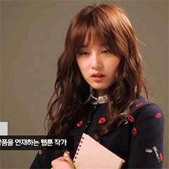 Kim ji won 김지원 in the new drama gap dong