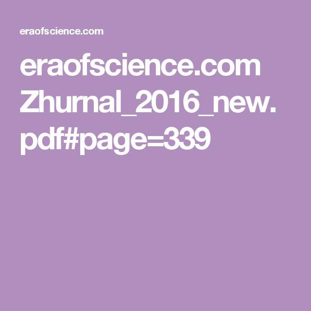 essay on culture pdf