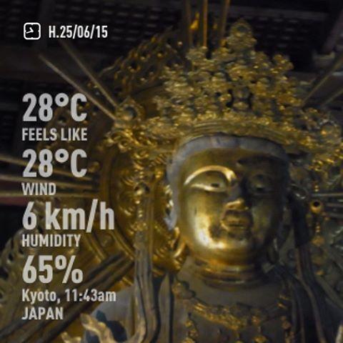 奈良・東大寺の虚空菩薩像