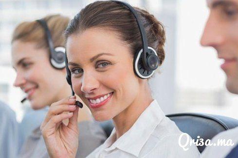 Téléconseiller Débutant Pour Centre D'appel, Offre d'emploi, Marketing, publicité, Temara