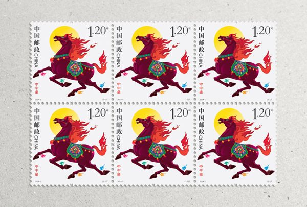 the 2014 Chinese Lunar New Year stamp design - #horse #graphic #design
