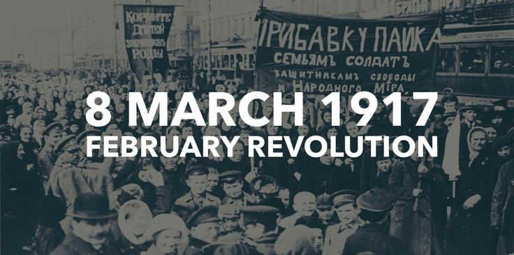 8 March 1917. The beginning of the February Revolution as the first public demonstrations take place in St Petersburg