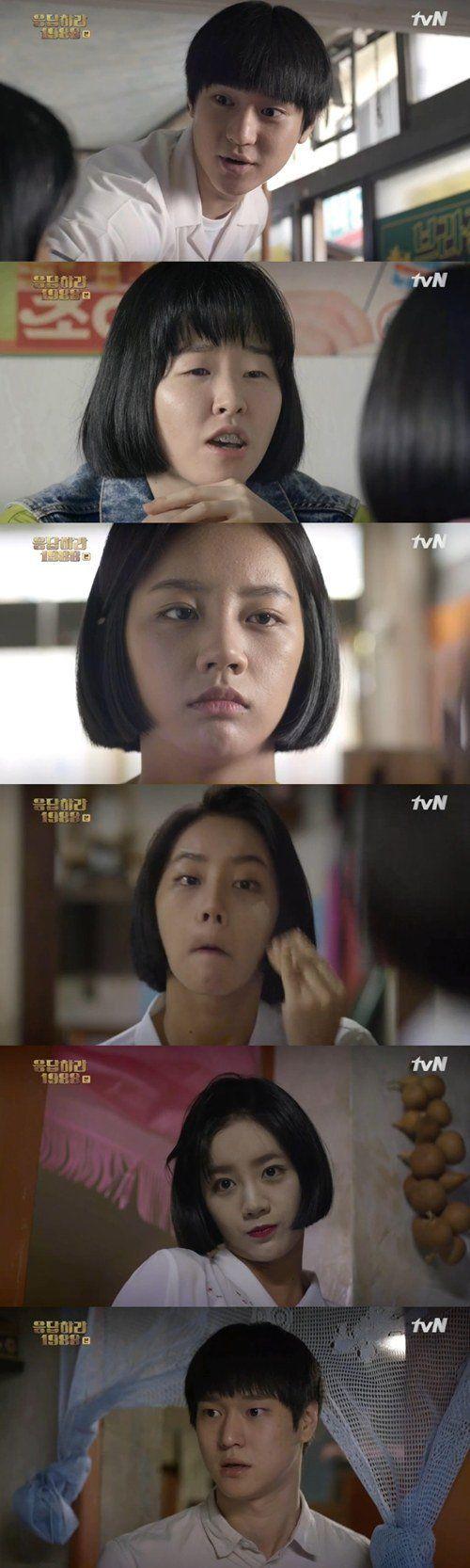 [Spoiler] 'Answer Me 1988' Hyeri has crush on Ko Kyeong-pyo, It's her first love @ HanCinema :: The Korean Movie and Drama Database