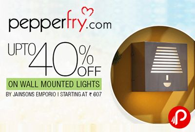 Pepperfry is offering Upto 40% off on Jainsons Emporio Wall Mounted Lights. Products Starts at Rs.607. Pepperfry Coupon Code – LOVEDAD  http://www.paisebachaoindia.com/wall-mounted-lights-upto-40-off-pepperfry/