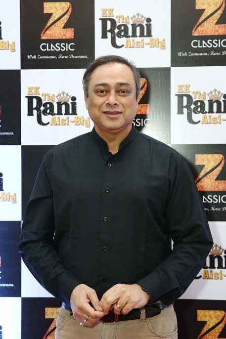 Ek Thi Rani Aisi Bhi Movie Eng Sub Free Download