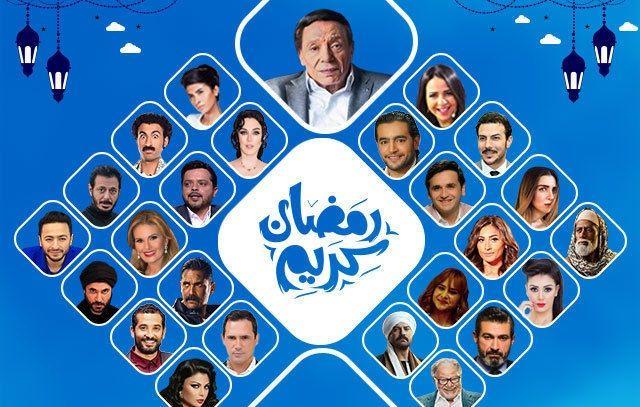 خريطة مسلسلات رمضان 2019 اسماء جميع مسلسلات رمضان 2019 على جميع القنوات Movie Posters Poster Movies