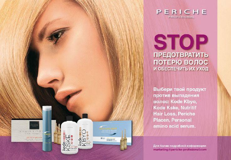 STOP! Предотвратить потерю волос и обеспечить их уход. Выбери твой продукт против выпадения волос: Kode Kbyo, Kode Kske, Nutritif Hair Loss, Periche Placen, Personal amino acid serum.