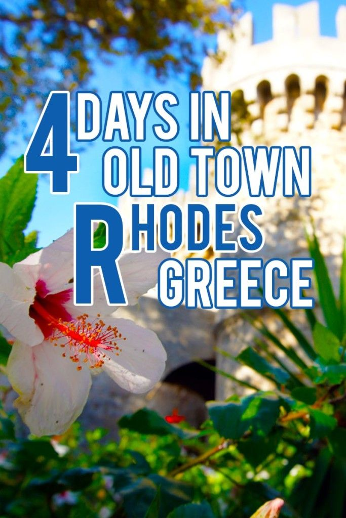 4 Days in the Old Town Rhodes, Greece - A fantastic medieval world!