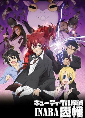 Cuticle Tantei Inaba (Cuticle Detective Inaba) VOSTFR Animes-Mangas-DDL    https://animes-mangas-ddl.net/cuticle-tantei-inaba-vostfr/