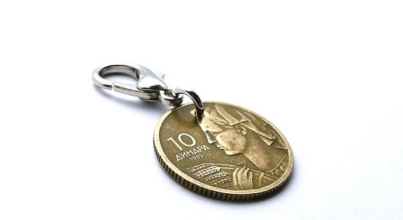 Vintage Yugoslavian coin zipper charm 1955 - Agriculture - Farming - Gift for her - Womens gift - Girls gift - Clothing charm - Charm - Coin
