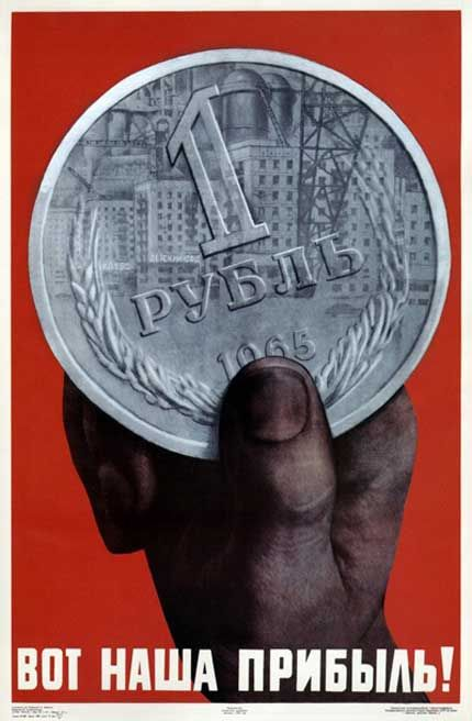 The Art of Propaganda: Retro Soviet Posters