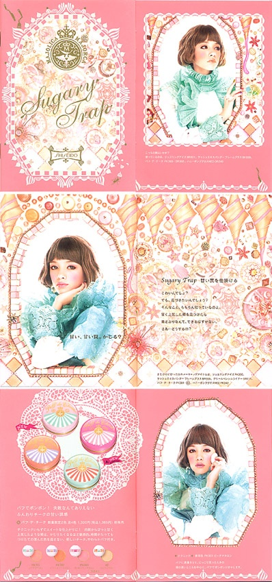 Majilica Majorca By SHISEIDO Co.,Ltd. leaflet. Japanese Gothictick Girly.