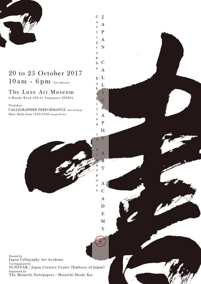 20 best JAPAN images on Pinterest Paisajes, Places to visit and Tokyo - fresh invitation letter japanese embassy