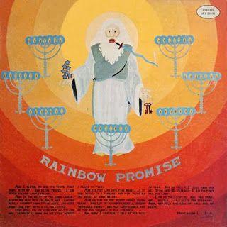 rainbow_promise_steve_powell_1972_christian_rock_psychedelic_rocknroll_front