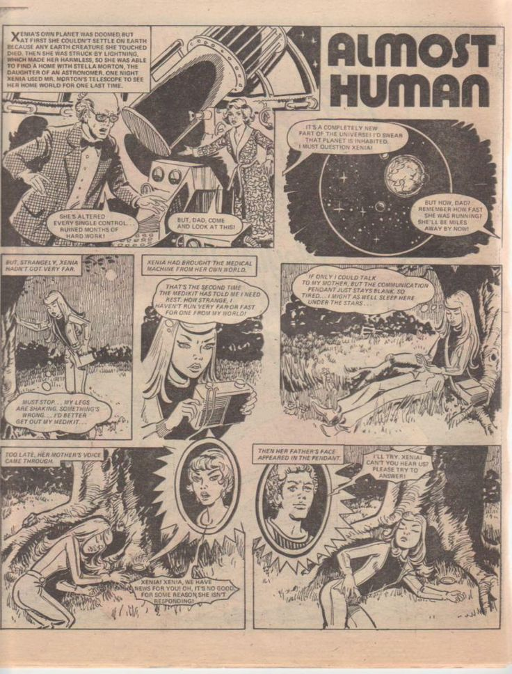Almost Human, 1979; page 1