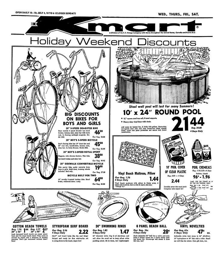 Kmart - July 1969