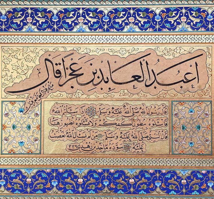 "236 Likes, 2 Comments - @abdurrahman_hattat on Instagram: ""Hattat Macit ayral..my collection#islamicart #art #islamsanatları #gelenekselsanatlar…"""