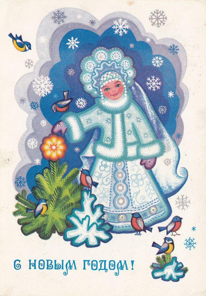 New Year postcard USSR (1980) (by katya.)