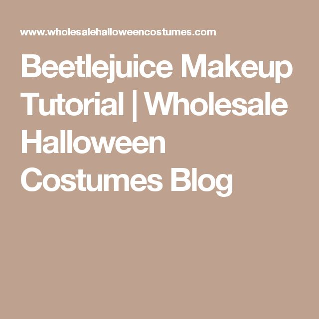 Wholesalehalloweencostumes.com coupon code