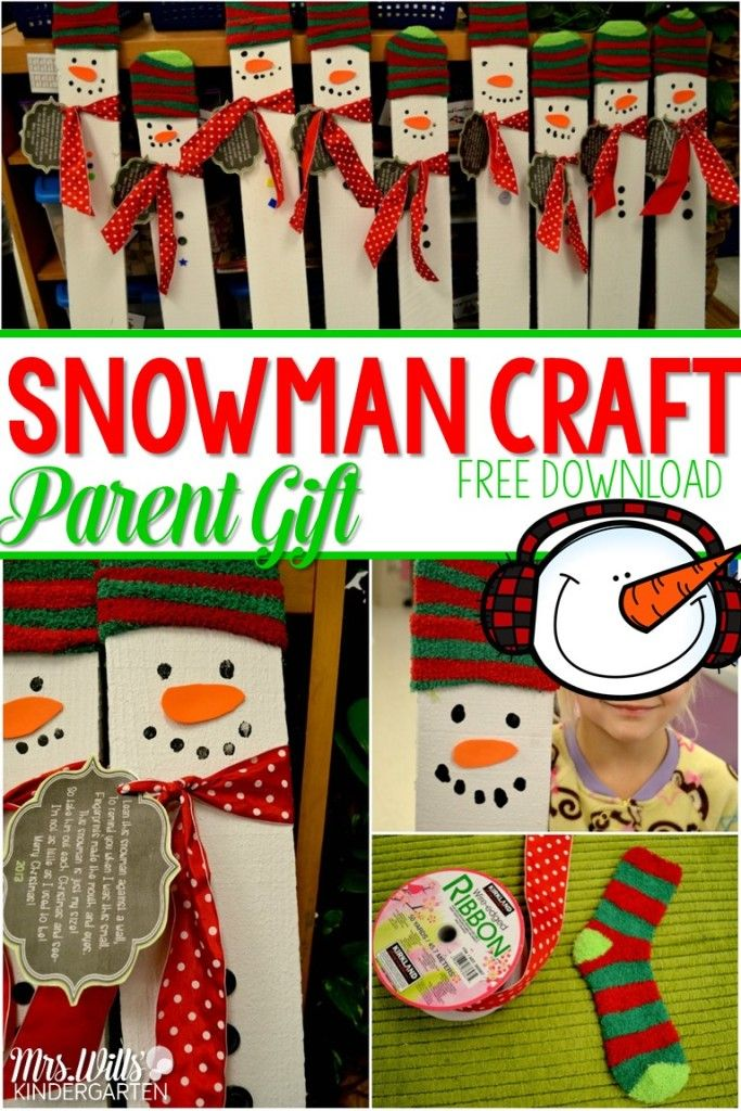 Kindergarten Christmas Craft Gifts For Parents