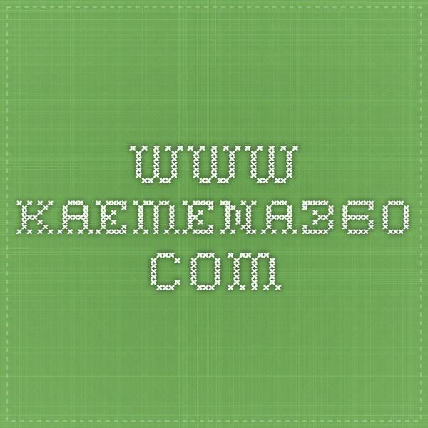 www.kaemena360.com