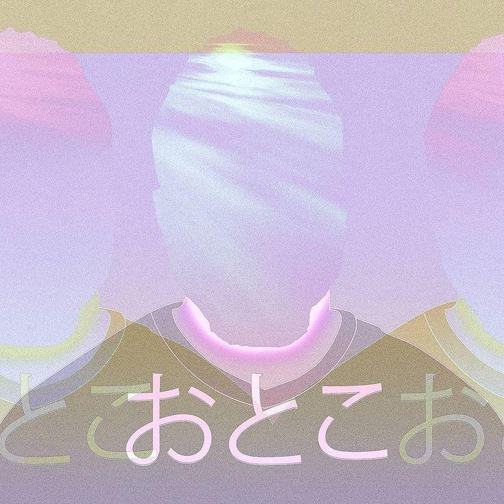 Mugshot of A Man . . #man #mugshot #vaporwave #japanese #vaporart #design #graphic #graphicdesign #illustration #sun #vibes #trippy #glitch #glitchart #distort #photoshop #photomanipulation