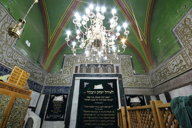 The entrance to the tombs of Isaac and Rebecca in the Cave of the Patriarchs | Hebron
