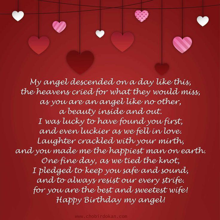 Short Funny Birthday Poems: Best 25+ Short Birthday Poems Ideas On Pinterest