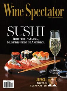 May 31, 2013: Sushi first crossed the Pacific to Japanese neighborhoods in Los Angeles in the 1950s. Today sushi has become mainstream in the United States, available in supermarkets and shopping-center restaurants nearly everywhere. http://www.winespectator.com/issue/show/date/2013-05-31