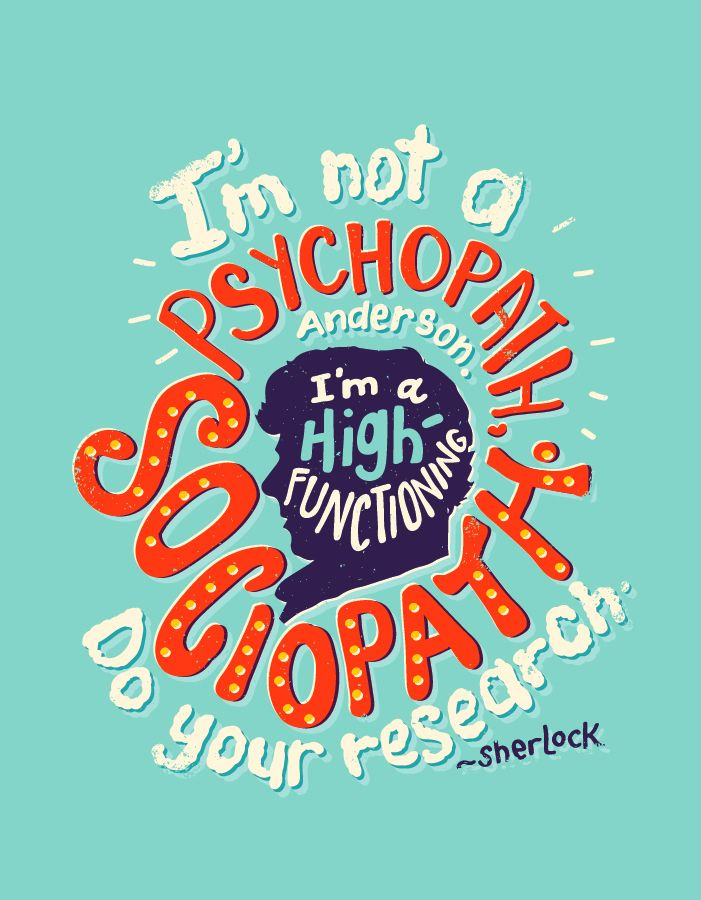 "SparkLife » ""Brainy Is the New Sexy"": Risa Rodil Illustrates Our Favorite Sherlock Quotes!"