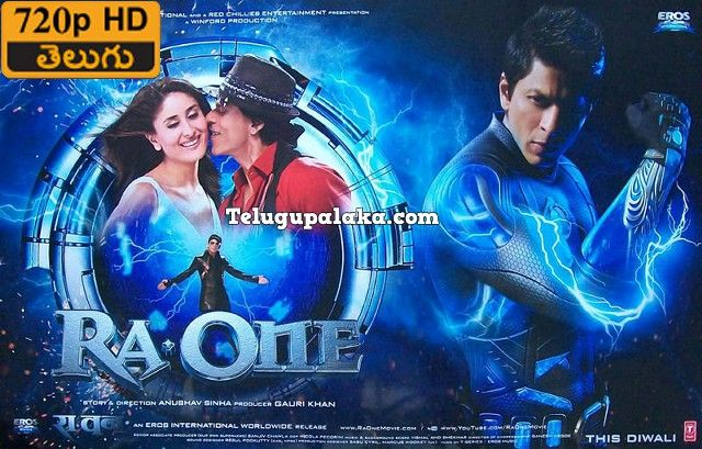 Ra One 2011 720p Bdrip Multi Audio Telugu Dubbed Movie Movies