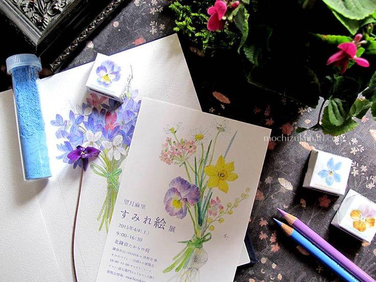 drawings by Mari Mochizuki, April 2015 /スタジオから:季節の便り 2015年4月 北鎌倉で開催した個展「すみれ絵」展のイメージ #望月麻里 mochizukimari.com