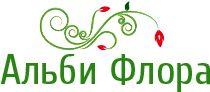 Зелень - Срезанные цветы -  Живые цветы оптом от Альби Флора