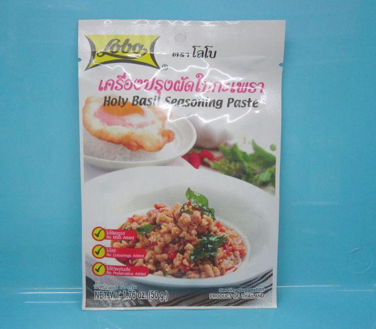 Lobo Thai Food Holy Basil Seasoning Paste 50 G (1.76 Oz)