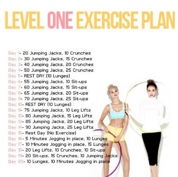 Exercise Workout Plan: Level One Daily Exercise Plan