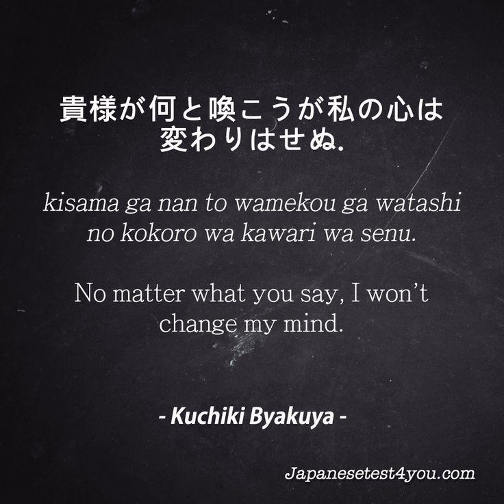 Learn Japanese Phrases From Bleach Manga/anime: Http