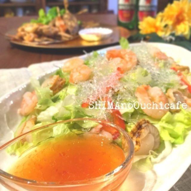 お家タイ料理屋さん♪ スピードエスニックドレッシングで簡単!で美味!エビとホタテのタイ風サラダ