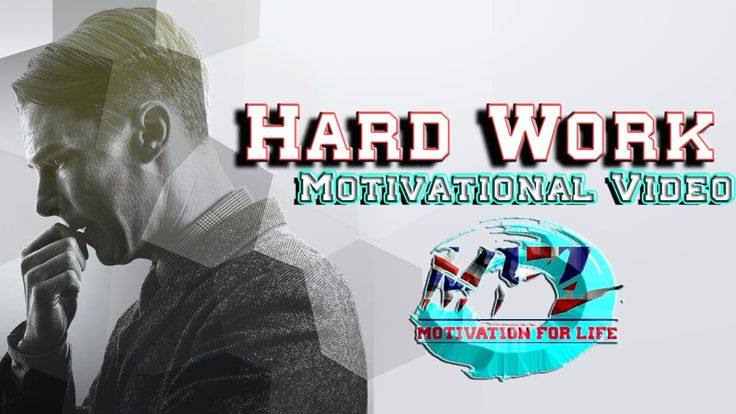 Motivational Video 2016 ᴴᴰ Hard Work http://youtu.be/gw73TakK6XQ