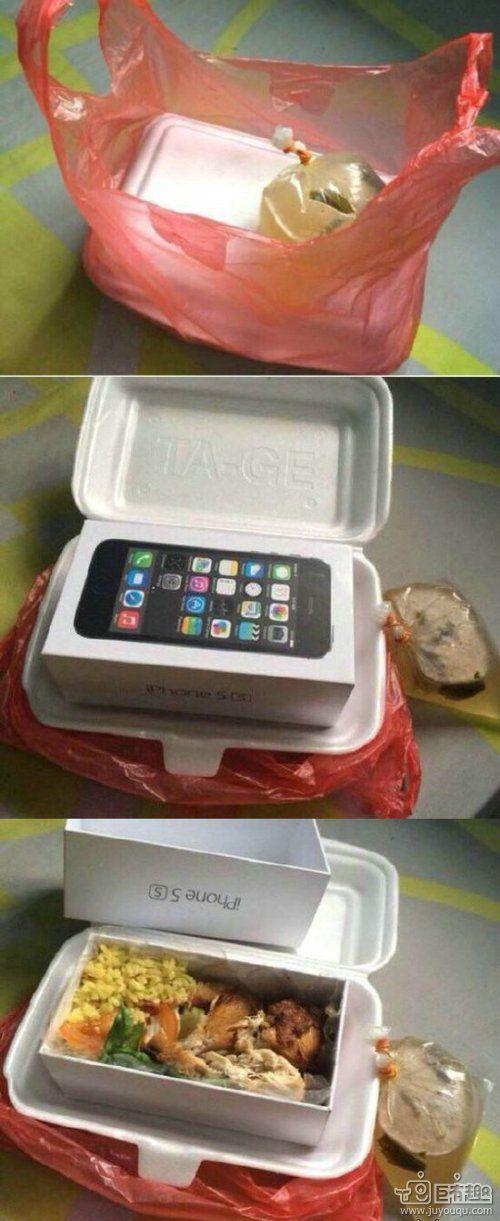ข้าวมันไก่กล่องไอโฟน