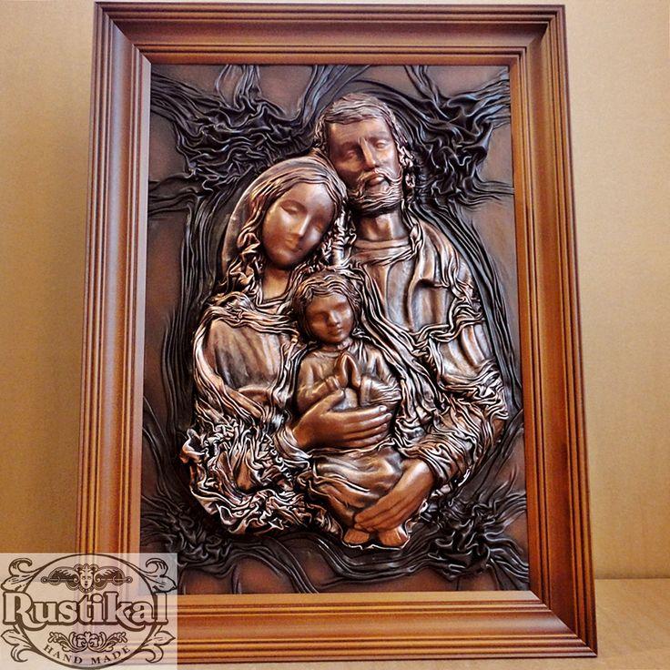 Obraz z naturalnej skóry licowej Święta Rodzina 57x76 cm. Cena 300 zł