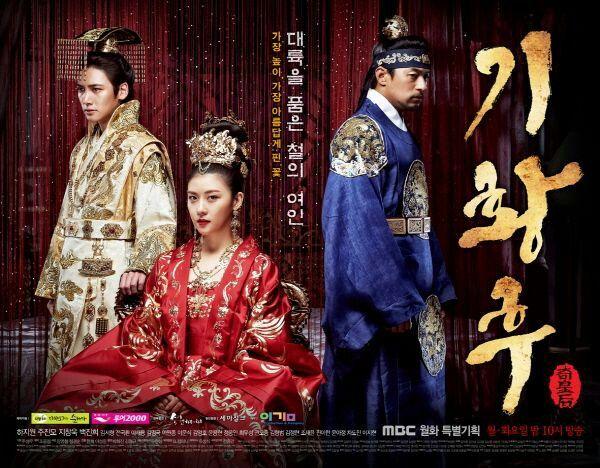 Empress ki / Georyo costumes