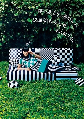 寝不足より、悪口より、退屈がわたしをブスにする。 : オンナゴコロ突きまくりのLUMINE(ルミネ)の広告 - NAVER まとめ