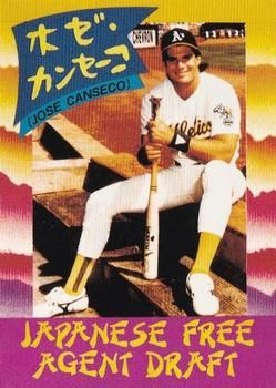 1991 Kalifornia Kardz Japanese #NNO Jose Canseco Front