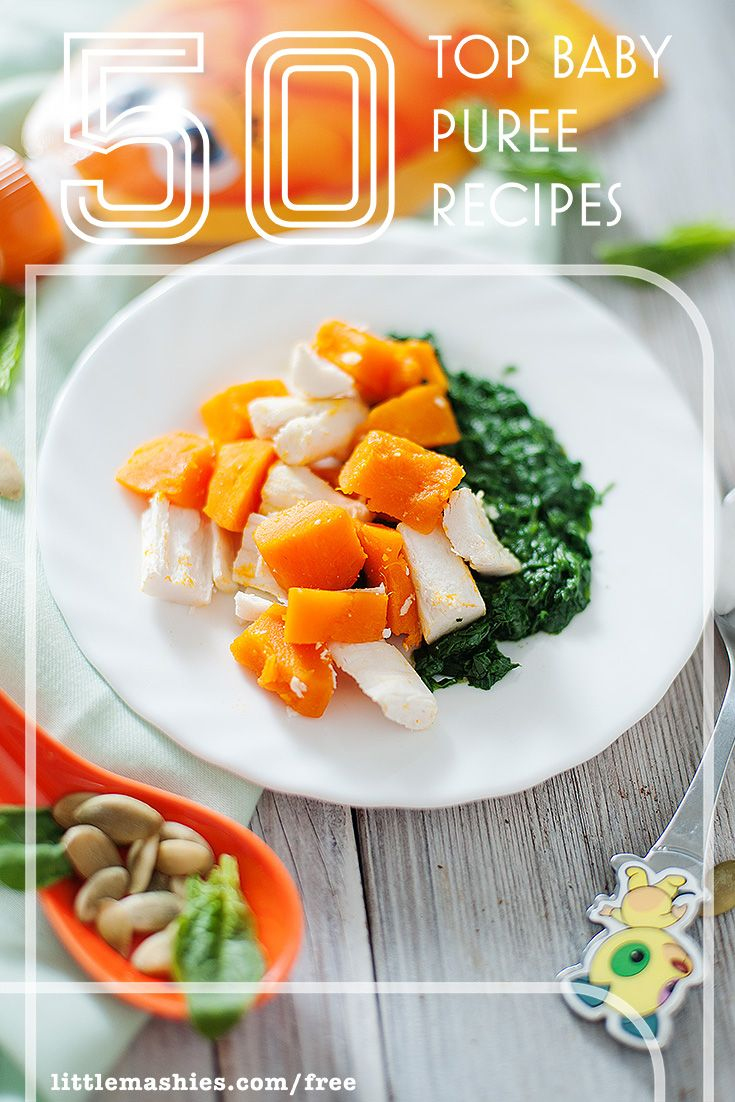 Little Mashies Fish, Pumpkin & Spinach Puree - 50 Top baby purees by Little Mashies food pouches