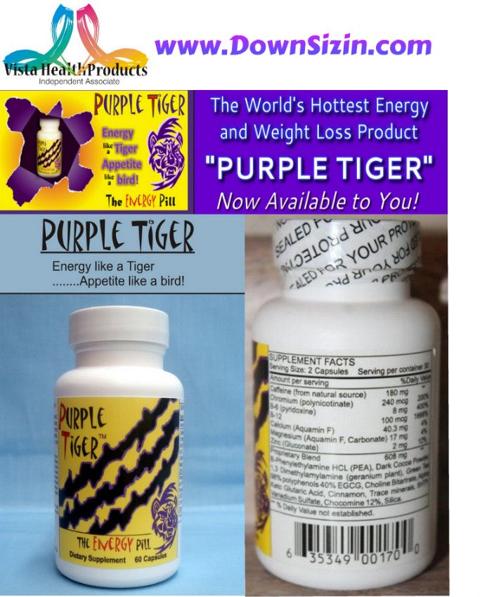 Purple Tiger™ Ingredients label. Dare to compare it to the product you are currently taking.  Remember that you may take one or two pills a day, but the serving size is based on 2.  If you only take one, then cut these numbers in half.  Www.YouCan.vistahealthproducts.com