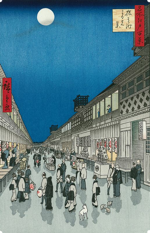 Utagawa Hiroshige, Night View of Sarukawa-mach (Meisho Edo Hyakkei - One Hundred Famous Views of Edo, no. 90), 1856