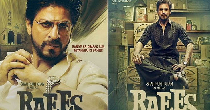 Rahul Dholakia's Raees took Shah Rukh Khan and his fans for granted