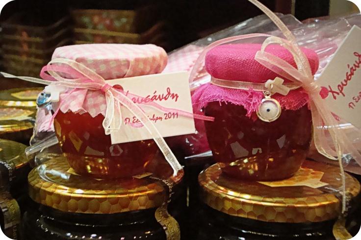 Μπομπονιέρες με μέλι Θυμαρίσιο
