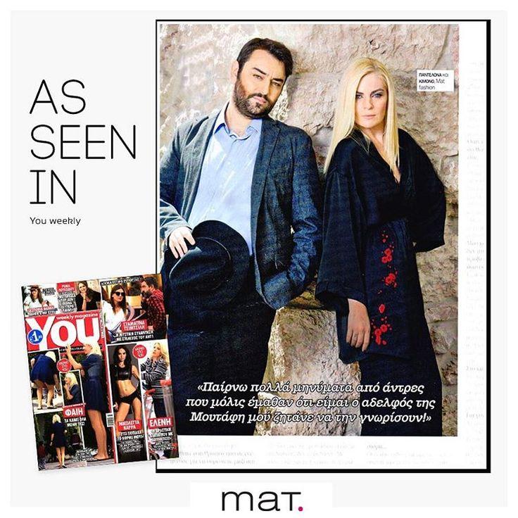 Η αγαπημένη ηθοποιός Ελισάβετ Μουτάφη με #matfashion total look σε συνέντευξη της στο περιοδικό @youweekly.gr • Βρες το κιμονό και το satin-textured σαλβάρι στα καταστήματα και online [Κωδικοί: 661.4083 & 661.2093] #wears_mat #fallwinter2016 #collection #youmagazine #youweeklygr #fashionista